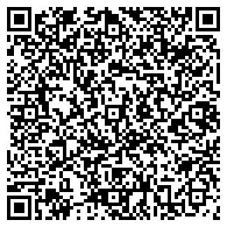 QR-код с контактной информацией организации ПОДИУМ ЧП ЕЛЬЧАНИНОВА Л. П.