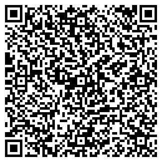 QR-код с контактной информацией организации СОЛОВЕЙ, ООО