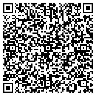 QR-код с контактной информацией организации РОДНИК ПТКФ
