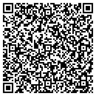 QR-код с контактной информацией организации ФГУК ЮВЕЛИРНЫЙ