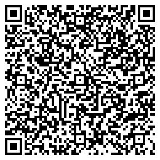 QR-код с контактной информацией организации ГОРБУЛИН В.В., ЧП