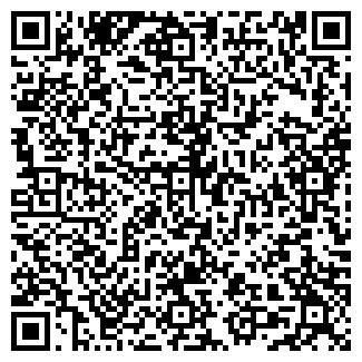 QR-код с контактной информацией организации ГОНЧАРНАЯ ЛАВКА