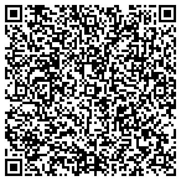 QR-код с контактной информацией организации РЕМАВТОДОР ЦЕНТРАЛЬНОГО РАЙОНА МИНСКА КУП