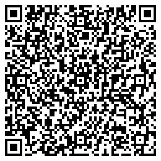 QR-код с контактной информацией организации ООО ПОДАРКИ