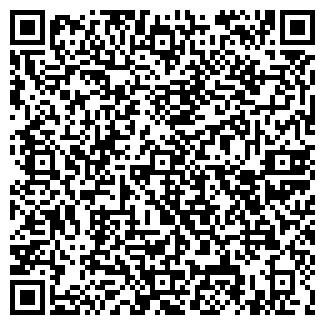 QR-код с контактной информацией организации МАРУЩАК С.Н., ЧП