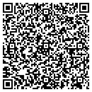 QR-код с контактной информацией организации ООО ЕВРОПА-2