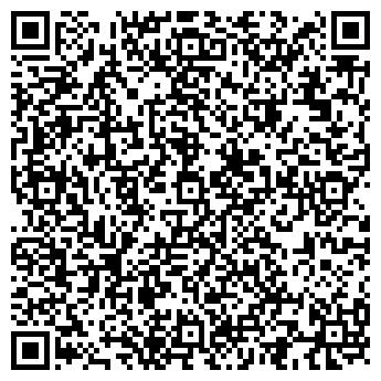 QR-код с контактной информацией организации № 1 ОАО КУРСКЛЕСТОРГ
