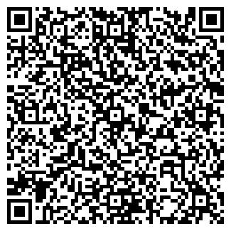 QR-код с контактной информацией организации ТРЕНД-СЕРВИС
