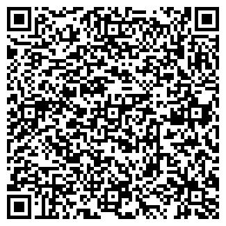 QR-код с контактной информацией организации № 1 ОАО КУРСККНИГА