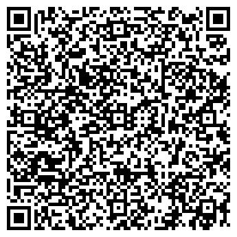 QR-код с контактной информацией организации АРХИВ ГОРОДСКОЙ МИНСКИЙ