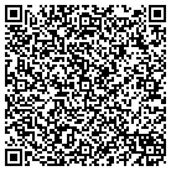 QR-код с контактной информацией организации ПЕДАГОГИЧЕСКАЯ КНИГА