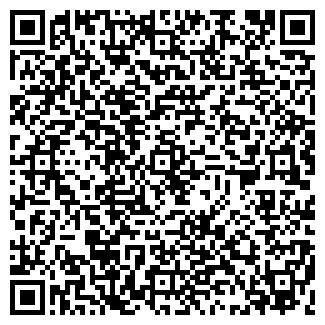 QR-код с контактной информацией организации ФГУК АЛЬФА-ОФИС