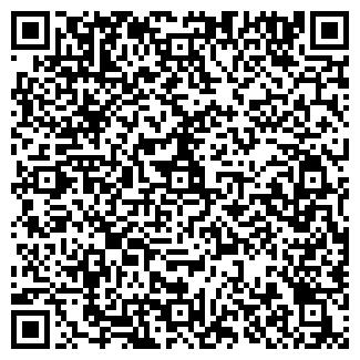 QR-код с контактной информацией организации БЕСЕДИНСКОЕ ПО