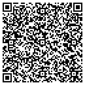 QR-код с контактной информацией организации ПЕНТАЛ