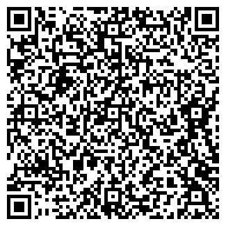 QR-код с контактной информацией организации ЗООМАГАЗИН, ООО