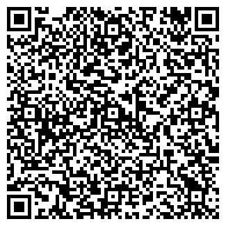 QR-код с контактной информацией организации ФГУК СРЕДИ ЦВЕТОВ