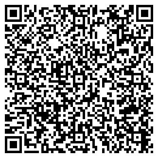 QR-код с контактной информацией организации ВОЛОКНО, МУП