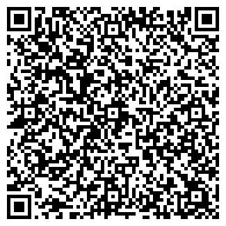 QR-код с контактной информацией организации ВИСТ-ЛАЙН, ООО