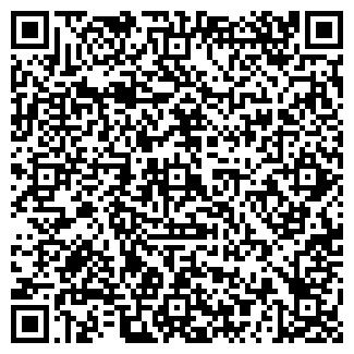 QR-код с контактной информацией организации ГРАНИТ 1,, ООО