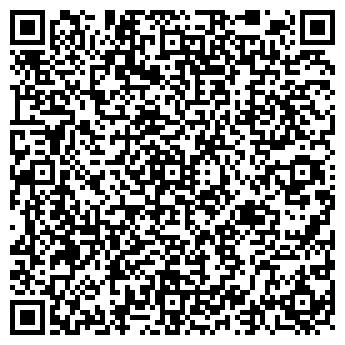 QR-код с контактной информацией организации ДОРЖИЛСТРОЙКОМПАНИЯ, ООО