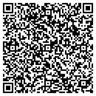 QR-код с контактной информацией организации КВИО, ООО