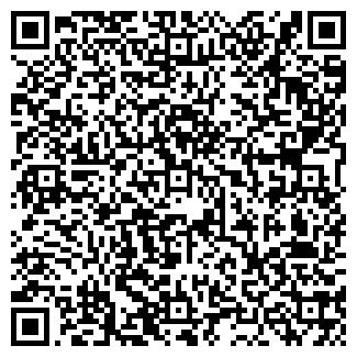 QR-код с контактной информацией организации КЕРУЛЕН, ООО