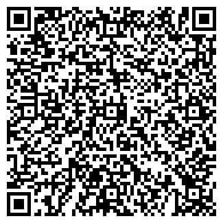 QR-код с контактной информацией организации КУРСКГИПС, ООО