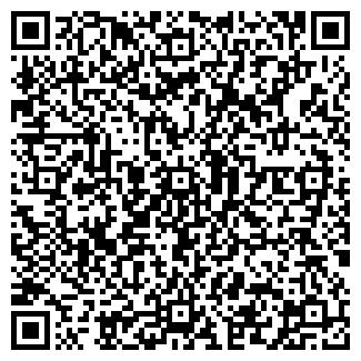 QR-код с контактной информацией организации ЛАКТА, ООО