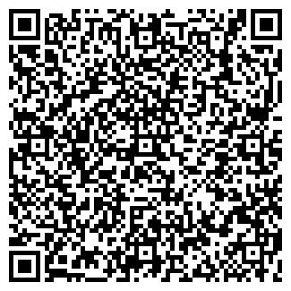 QR-код с контактной информацией организации РОСА-М, ООО