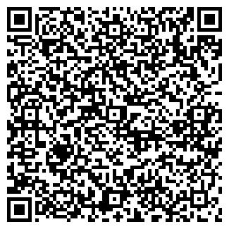 QR-код с контактной информацией организации СОВ-ФАРМА, ООО
