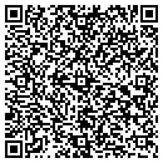 QR-код с контактной информацией организации СПУТНИК-ПЛЮС, ООО