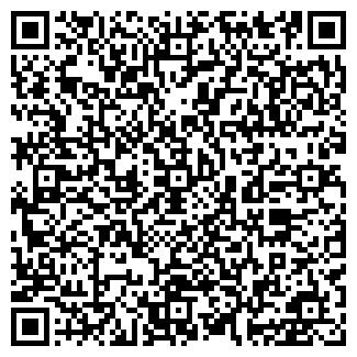 QR-код с контактной информацией организации ТРАНС-ЭНЕРГО, ООО