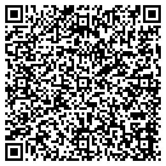 QR-код с контактной информацией организации ЮФК, ООО