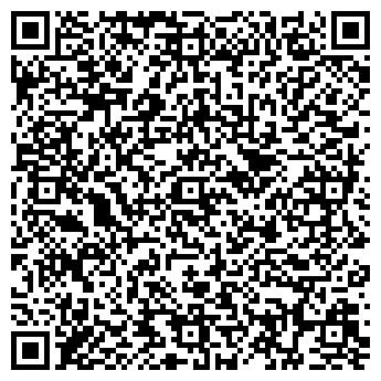QR-код с контактной информацией организации ЯНВАРЬ-2000 НКФ, ООО