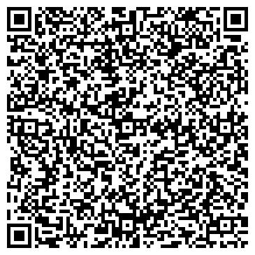 QR-код с контактной информацией организации ТАМОЖНЯ МИНСКАЯ РЕГИОНАЛЬНАЯ