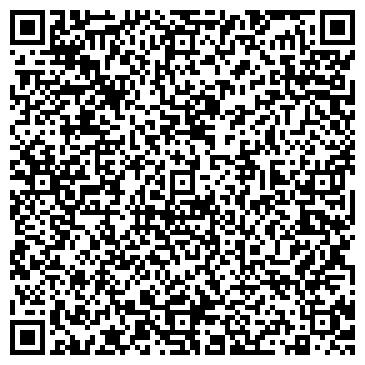 QR-код с контактной информацией организации БИЗНЕС КАР КУРСК