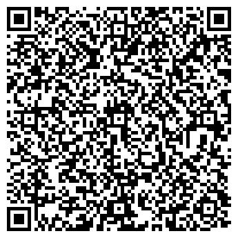 QR-код с контактной информацией организации ТРОЛЛЕЙБУСНЫЙ ПАРК 3