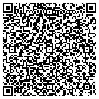 QR-код с контактной информацией организации ГАЗ-ПРЕСТИЖ, ООО