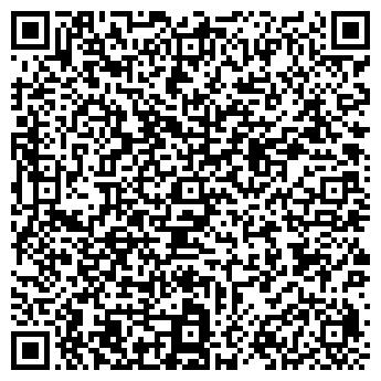 QR-код с контактной информацией организации КУРСКИЕ МОТОРЫ, ООО
