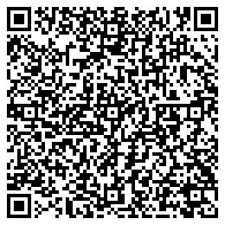 QR-код с контактной информацией организации МАГАЗИН ВОЛГА