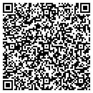 QR-код с контактной информацией организации ФГУК АВТОМАСЛА