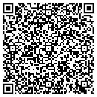 QR-код с контактной информацией организации ФГУК АВТОРЕАЛ