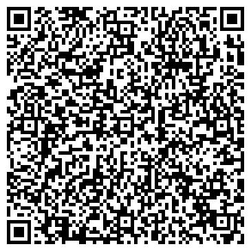 QR-код с контактной информацией организации АВТОДИЗЕЛЬ-СЕРВИС-ЦЕНТР, ООО