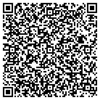 QR-код с контактной информацией организации ДИАМАНТ МОТОРС, ООО