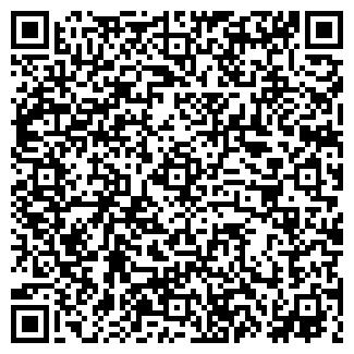 QR-код с контактной информацией организации ЕВРОПРОЕКТ