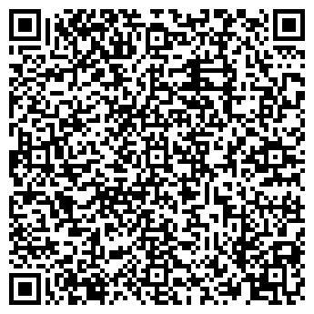QR-код с контактной информацией организации КУРСКАГРОЗАПЧАСТЬ, ОАО