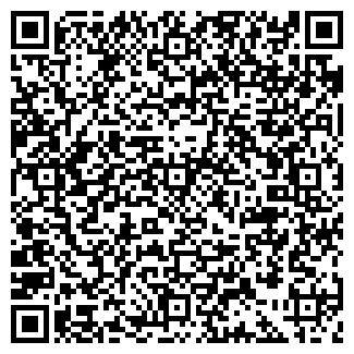 QR-код с контактной информацией организации МЕДВЕДИЦА СПК