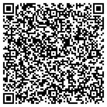 QR-код с контактной информацией организации ГУ КУРСКОЕ КАЗАЧЬЕ ОБЩЕСТВО