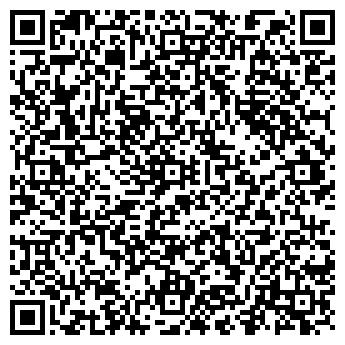 QR-код с контактной информацией организации ИНТЕРСЕРВИС АГРОКОМПАНИЯ