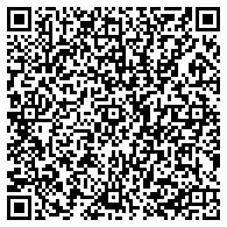 QR-код с контактной информацией организации ИТЕРА, ООО
